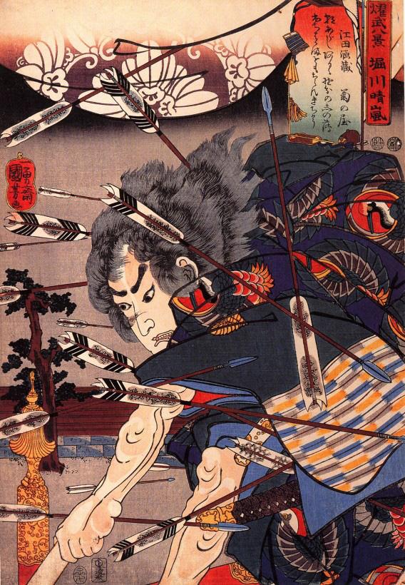 Kuniyoshi_guerrier