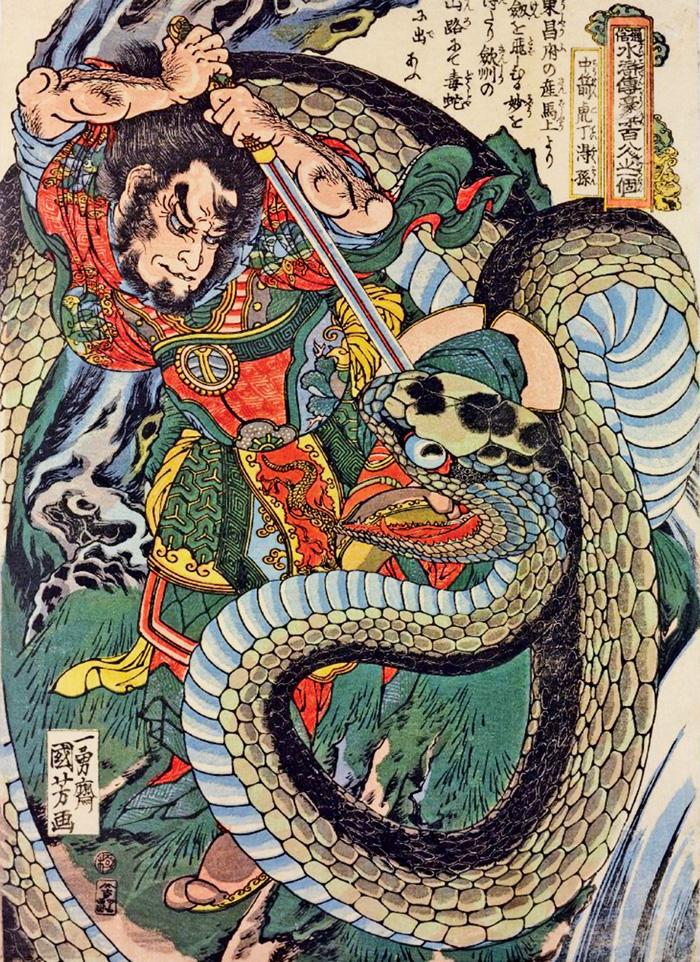 Kuniyoshi_serpent