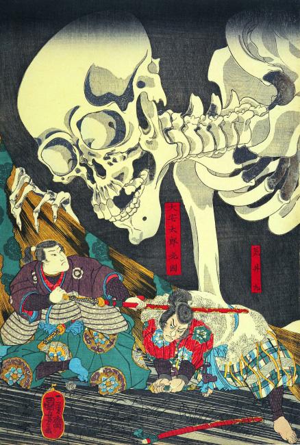 Kuniyoshi_squelette